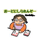 冬の富山弁母さん(個別スタンプ:03)