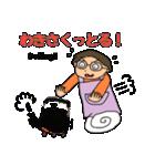 冬の富山弁母さん(個別スタンプ:04)