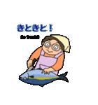 冬の富山弁母さん(個別スタンプ:05)