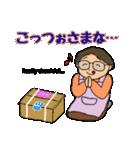 冬の富山弁母さん(個別スタンプ:06)