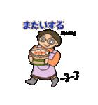 冬の富山弁母さん(個別スタンプ:07)