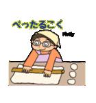 冬の富山弁母さん(個別スタンプ:08)
