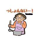 冬の富山弁母さん(個別スタンプ:09)