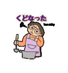 冬の富山弁母さん(個別スタンプ:10)