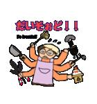 冬の富山弁母さん(個別スタンプ:11)