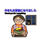 冬の富山弁母さん(個別スタンプ:12)