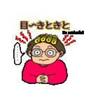 冬の富山弁母さん(個別スタンプ:13)