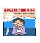 冬の富山弁母さん(個別スタンプ:14)