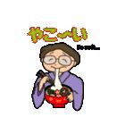冬の富山弁母さん(個別スタンプ:15)