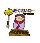冬の富山弁母さん(個別スタンプ:16)