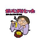 冬の富山弁母さん(個別スタンプ:17)