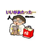 冬の富山弁母さん(個別スタンプ:18)