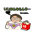 冬の富山弁母さん(個別スタンプ:19)