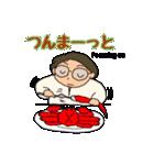 冬の富山弁母さん(個別スタンプ:20)