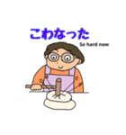 冬の富山弁母さん(個別スタンプ:21)