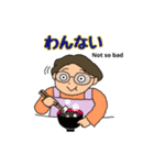 冬の富山弁母さん(個別スタンプ:22)