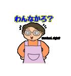 冬の富山弁母さん(個別スタンプ:23)
