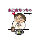冬の富山弁母さん(個別スタンプ:24)