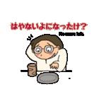 冬の富山弁母さん(個別スタンプ:25)