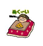 冬の富山弁母さん(個別スタンプ:26)