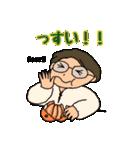 冬の富山弁母さん(個別スタンプ:27)