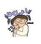 冬の富山弁母さん(個別スタンプ:28)