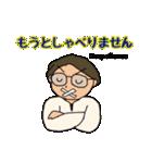 冬の富山弁母さん(個別スタンプ:29)