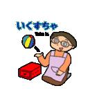 冬の富山弁母さん(個別スタンプ:31)