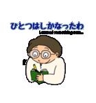 冬の富山弁母さん(個別スタンプ:32)