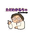 冬の富山弁母さん(個別スタンプ:33)