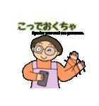冬の富山弁母さん(個別スタンプ:34)