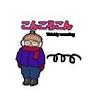 冬の富山弁母さん(個別スタンプ:35)