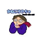 冬の富山弁母さん(個別スタンプ:38)
