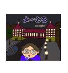 冬の富山弁母さん(個別スタンプ:39)