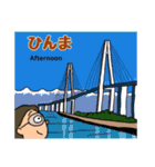 冬の富山弁母さん(個別スタンプ:40)