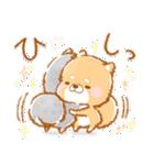 お祝い❤️いやしばいぬ❤️10(個別スタンプ:02)