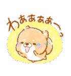 お祝い❤️いやしばいぬ❤️10(個別スタンプ:04)