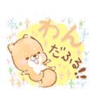 お祝い❤️いやしばいぬ❤️10(個別スタンプ:05)