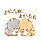 お祝い❤️いやしばいぬ❤️10(個別スタンプ:07)