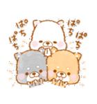 お祝い❤️いやしばいぬ❤️10(個別スタンプ:08)