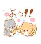 お祝い❤️いやしばいぬ❤️10(個別スタンプ:09)