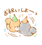 お祝い❤️いやしばいぬ❤️10(個別スタンプ:20)