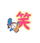 ドナルド&デイジー(デカ文字)(個別スタンプ:03)
