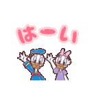 ドナルド&デイジー(デカ文字)(個別スタンプ:08)