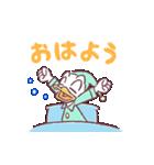 ドナルド&デイジー(デカ文字)(個別スタンプ:11)