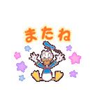 ドナルド&デイジー(デカ文字)(個別スタンプ:15)
