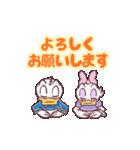 ドナルド&デイジー(デカ文字)(個別スタンプ:20)