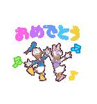 ドナルド&デイジー(デカ文字)(個別スタンプ:22)