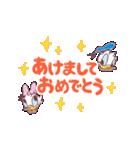 ドナルド&デイジー(デカ文字)(個別スタンプ:24)