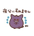 カナヘイ×ポケモン ゆるっとスタンプ(個別スタンプ:39)